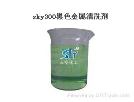 清洗剂 1