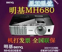 BENQ明基MH680