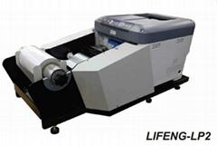 理锋LIFENG-LP2彩色激光标签打印机
