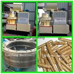 High quality wood pellet mill wood pellet machine
