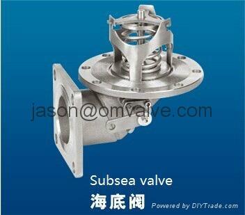 Subsea valve 1