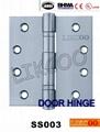 CE EN1935 13级认证, 不锈钢304,2轴承或4轴承抽芯合页 4