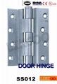 SSA001 CE EN1935 grade13 certificate door hinge stainless steel 2BB / 4BB 10