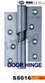 SSA001 CE EN1935 grade13 certificate door hinge stainless steel 2BB / 4BB 11