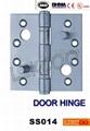 SSA001 CE EN1935 grade13 certificate door hinge stainless steel 2BB / 4BB 16