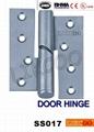 SSA001 CE EN1935 grade13 certificate door hinge stainless steel 2BB / 4BB 18