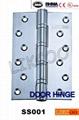 SSA001 CE EN1935 grade13 certificate door hinge stainless steel 2BB / 4BB 19