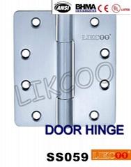 SS058 Fireproof door hinges,round corner hinge R5 in Stainless Steel 304
