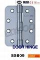 SS009 SUS304 round corner door hinges