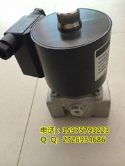 DN20燃氣電磁閥