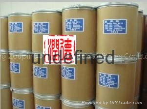 CAS No 87-89-8 inositol 2