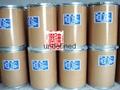 CAS No 87-89-8 inositol 5