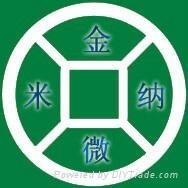 杭州金微納米新材料有限公司