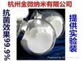销售供应复合均聚PP 环保无卤纳米阻燃剂 1