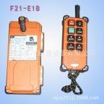 台湾禹鼎遥控器F21-E1B