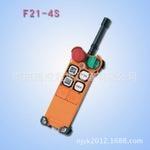 台湾禹鼎遥控器F21-4S