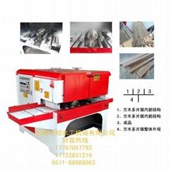 供应2015热销型MGJF12-25方木多片锯