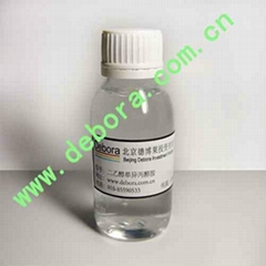 供应二乙醇单异丙醇胺DEIPA水泥助磨剂原料