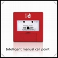 Addressable manual call point used with