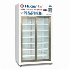 HR580推拉門藥品陰涼櫃