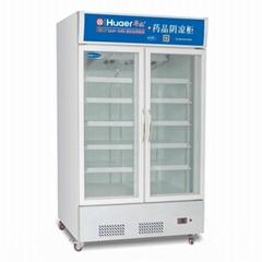 HR-880a 兩門藥品陰涼櫃