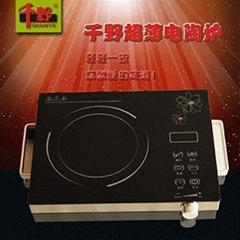 千野电陶炉QY-DB-DTL18A/20A德国进口 三环红外线 多功能电陶炉