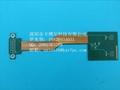 2-6層FPC軟硬結合板