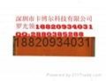 FPC手機電池排線板 2