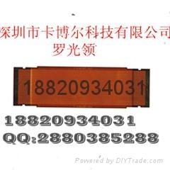 FPC手機電池排線板 1