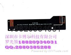 深圳专业生产快板FPC工厂  智能产品FPC