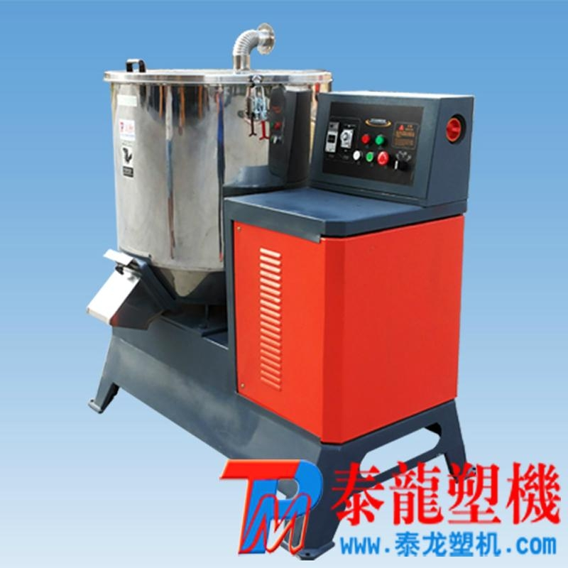 塑料高速干燥混色机 2