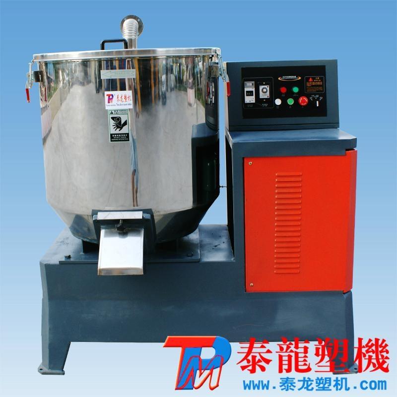 塑料高速干燥混色机 1