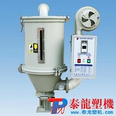 塑料注塑颗粒50KG热风式干燥烘干机