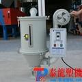 塑料注塑颗粒50KG热风式干燥烘干机 2