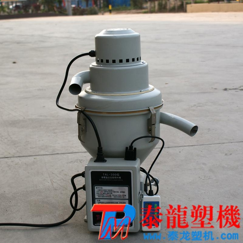 300G一体式塑料吸料机 2