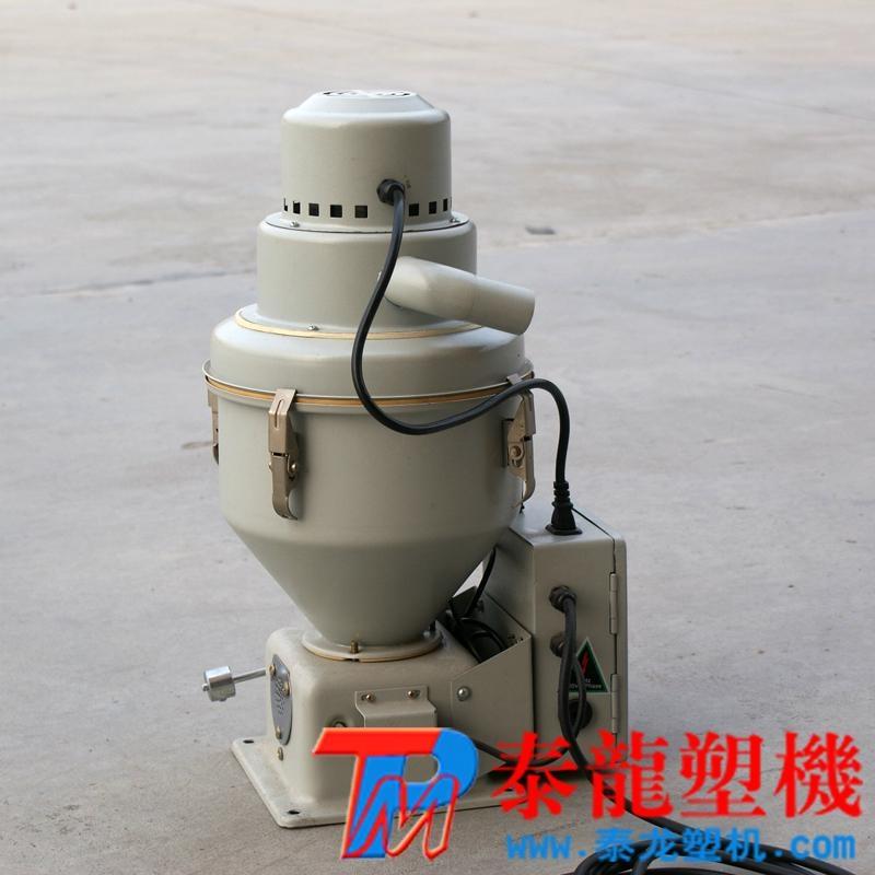 300G一体式塑料吸料机 3