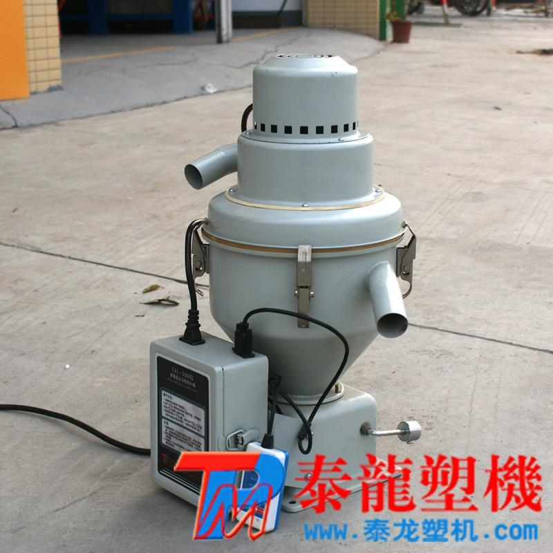 300G一体式塑料吸料机 4