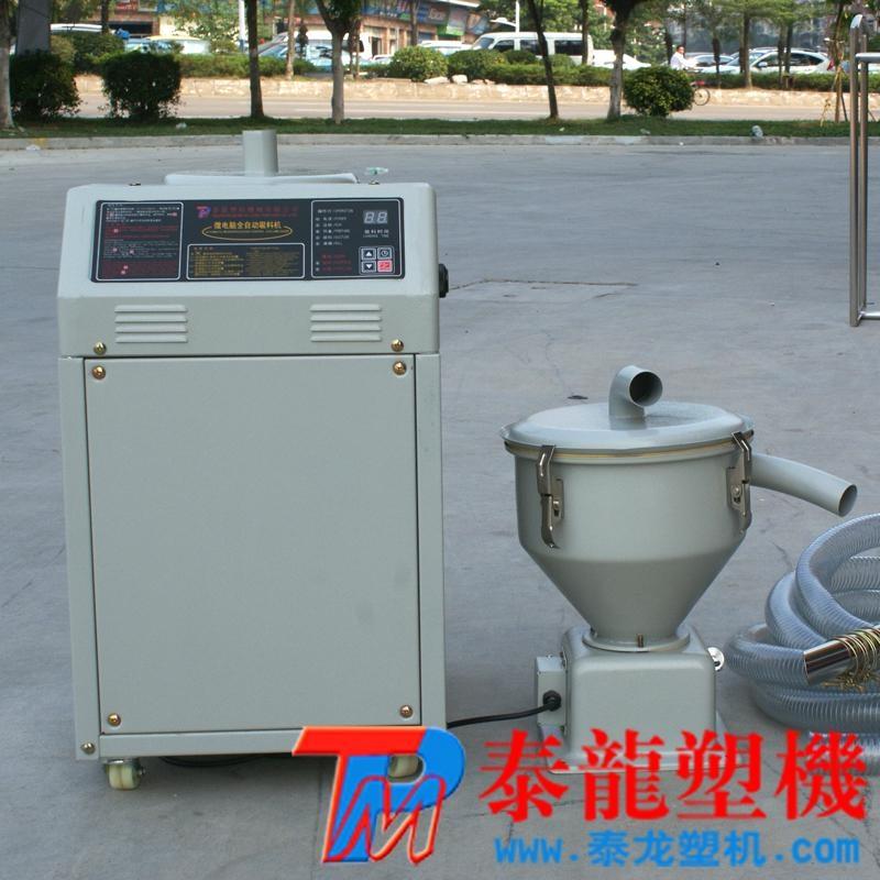 分体式800G塑料上料吸料机 2