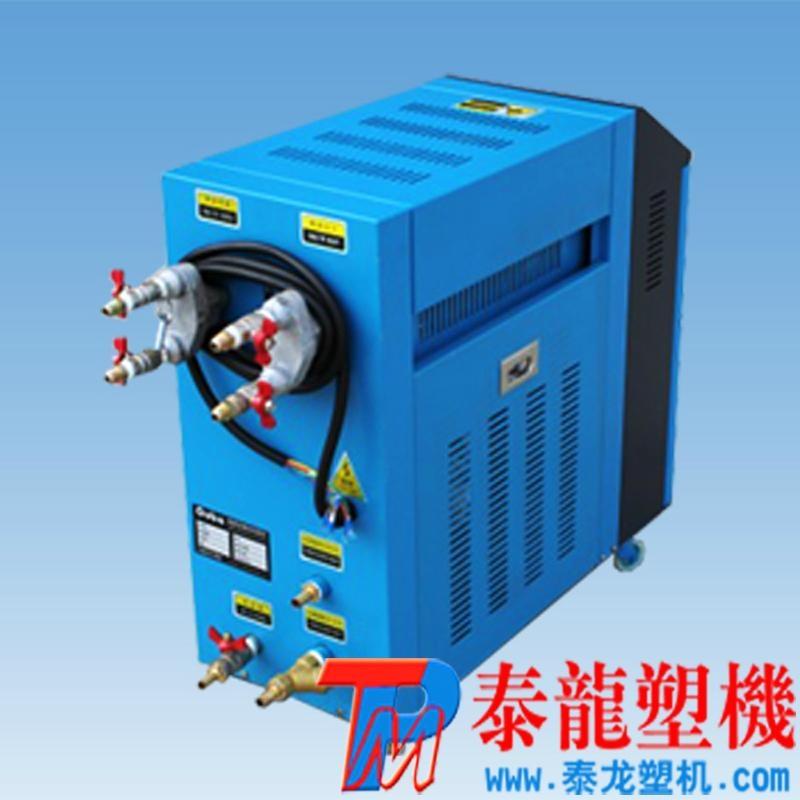 注塑模具6WK水式模温控温机 3