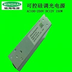 LED可控硅調光電源燈條燈帶150W恆壓可調光電源