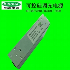 LED可控硅调光电源灯条灯带150W恒压可调光电源