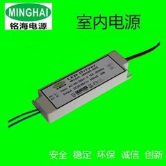LED面板燈平板燈調光電源外置恆流調光電源3-58W