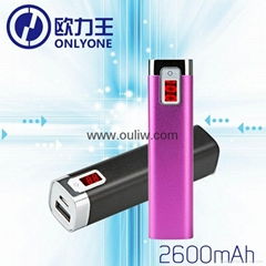 2600mah Mobile Phone Charger External Battery for Cell Phone