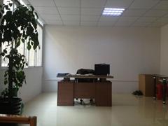 Guangzhou liang feng ping yun limited company
