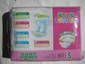 Magic tape cloth-like breathable disposable diaper 4