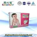 Magic tape cloth-like breathable disposable diaper 1