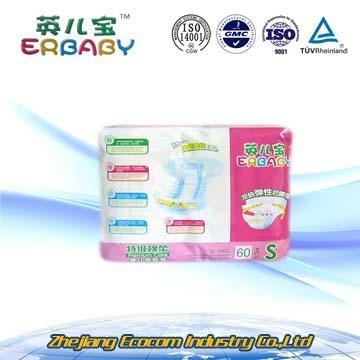 Magic tape cloth-like breathable disposable diaper 2