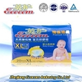 High quality cheap price stock baby diaper from manufacturer 1