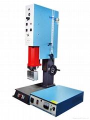 ultrasonic welding machine for plastic units