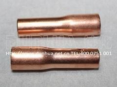 供应铜抛光液